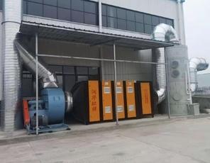 橡胶厂废气净化设备